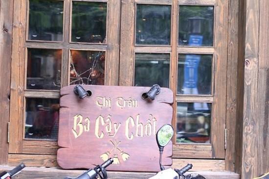 Cafe Thị Trấn Ba Cây Chổi: Thế Giới Phù Thủy